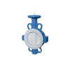 Fully bagged PTFE valve seat chemical wafer butterfly valve
