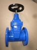 GOST BS5163 DIN F4 F5 Resilient Seat Water Pipeline Gate Valve Dn 150